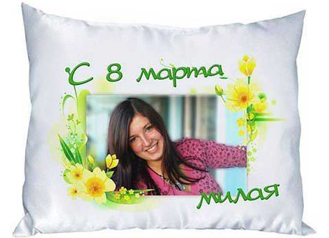 подушка на 8 Марта