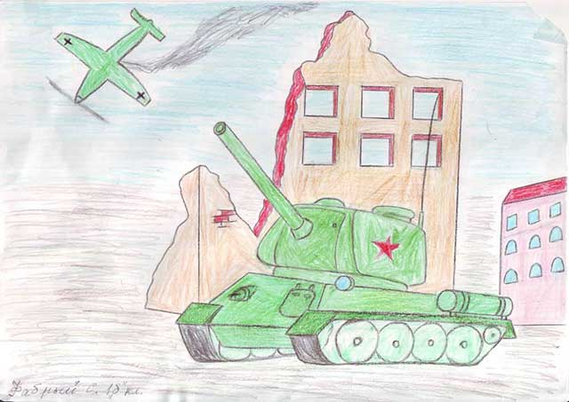 рисунок танк