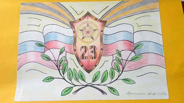 рисунок на 23 февраля