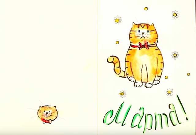 открытка маме 8 марта