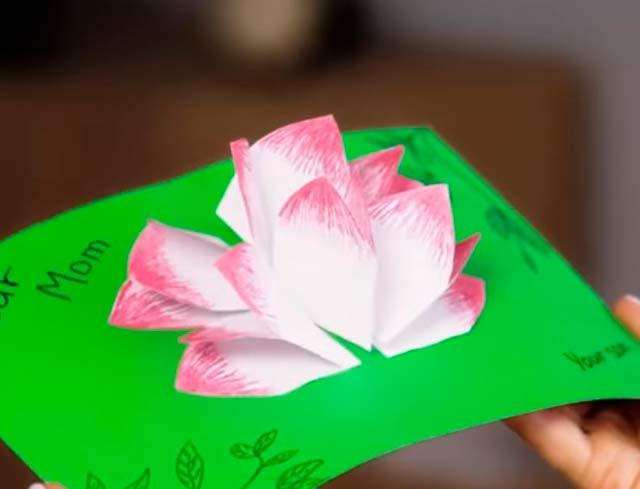 открытка в форме цветка