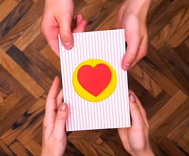 открытка сердечком