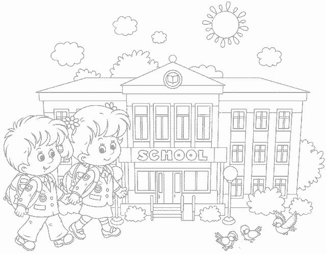 школьники рисунок