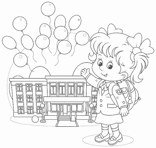 рисунок девочка