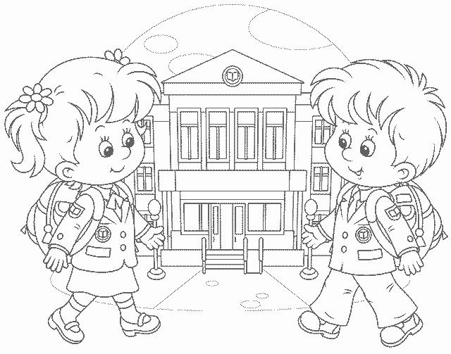 рисунок мальчика и девочки