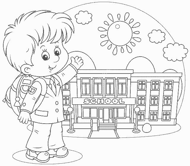 мальчик-рисунок