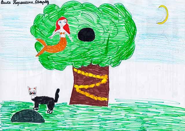 рисунок у лукоморья дуб зеленый