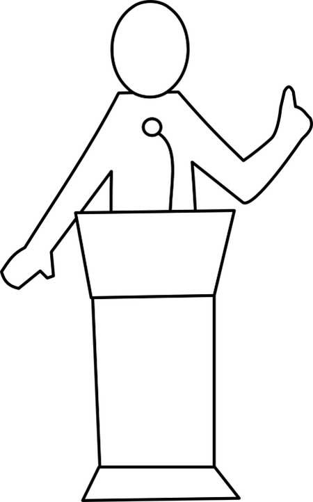 фигура учителя