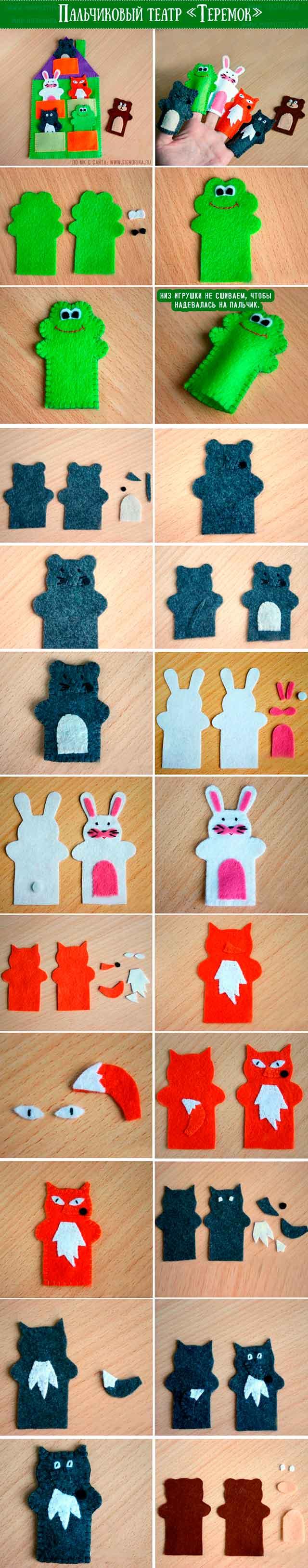 Выкройки для кукольного и пальчикового театра из фетра + шаблоны