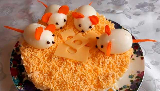 мышки салат
