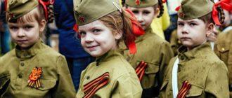 дети на военном параде