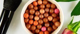 шарики пудровые