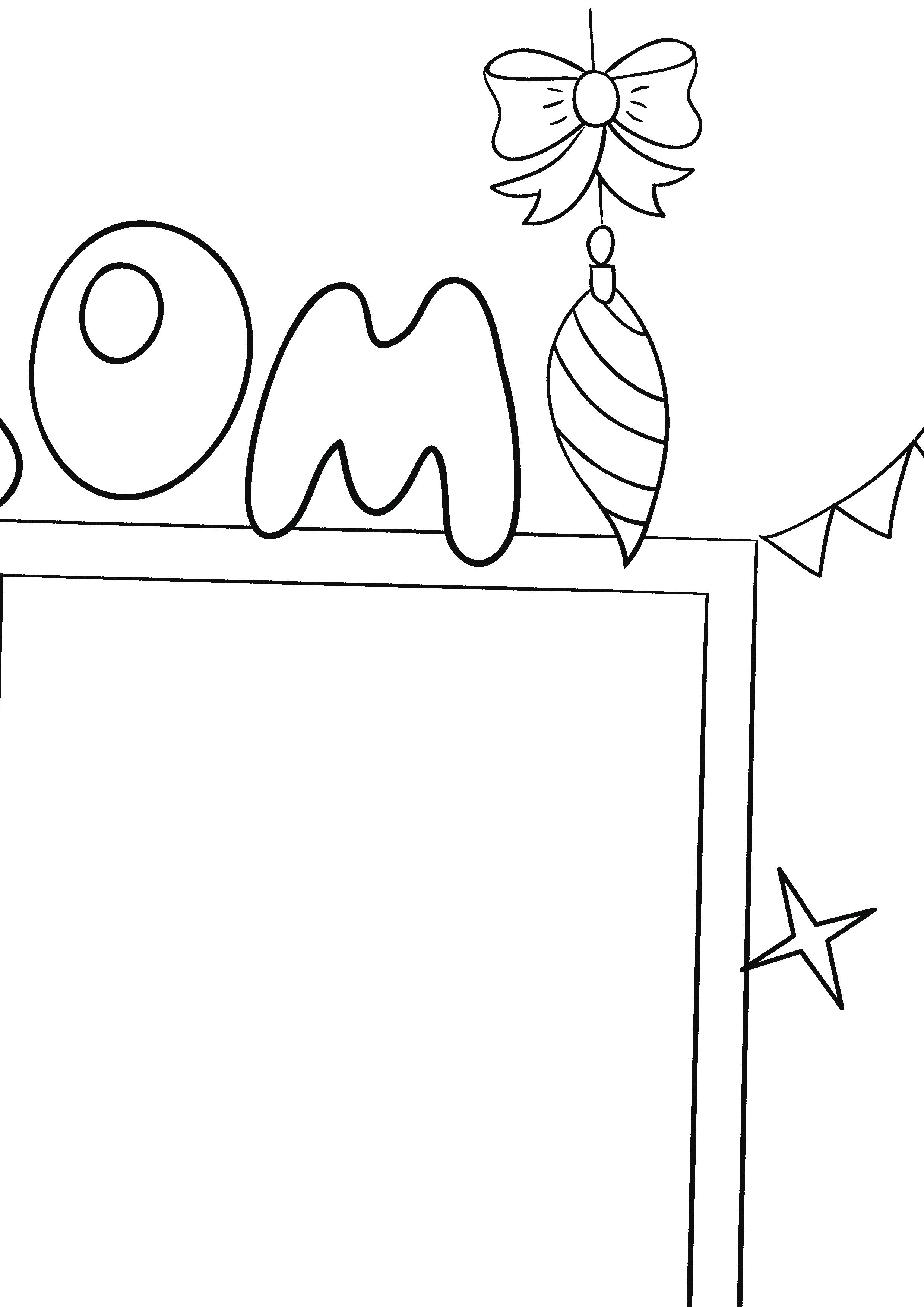 часть-4