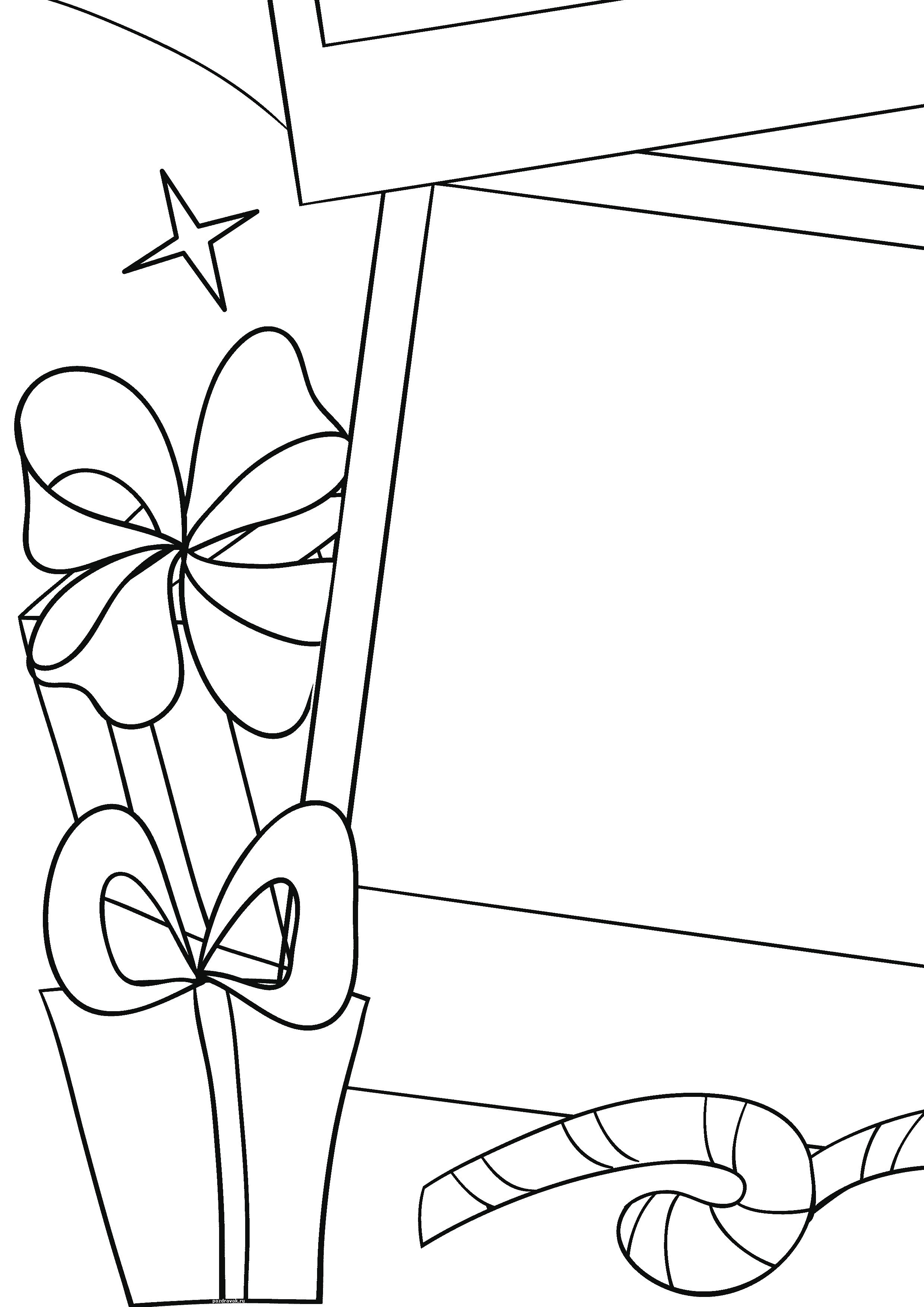 часть-5