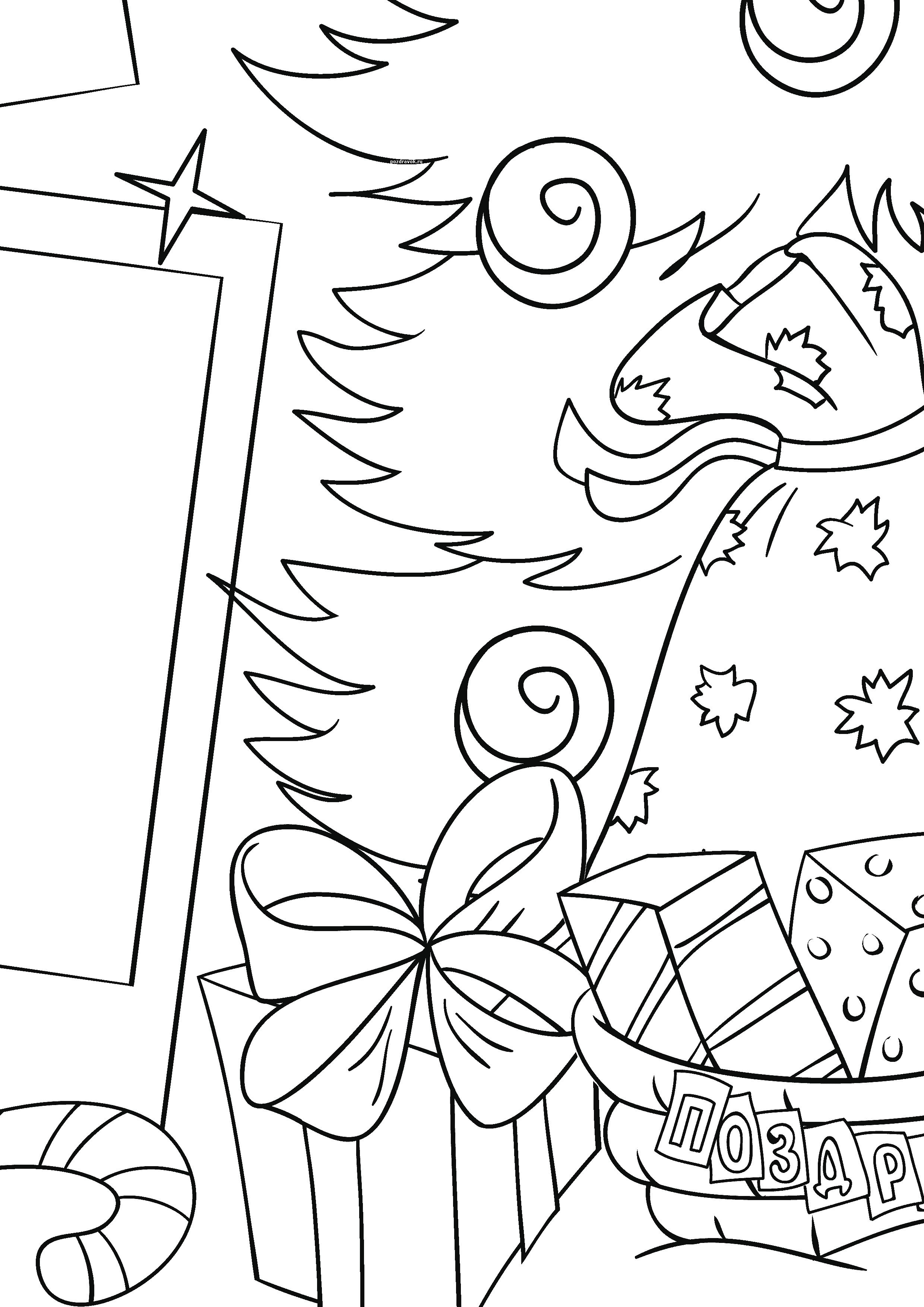 часть-6