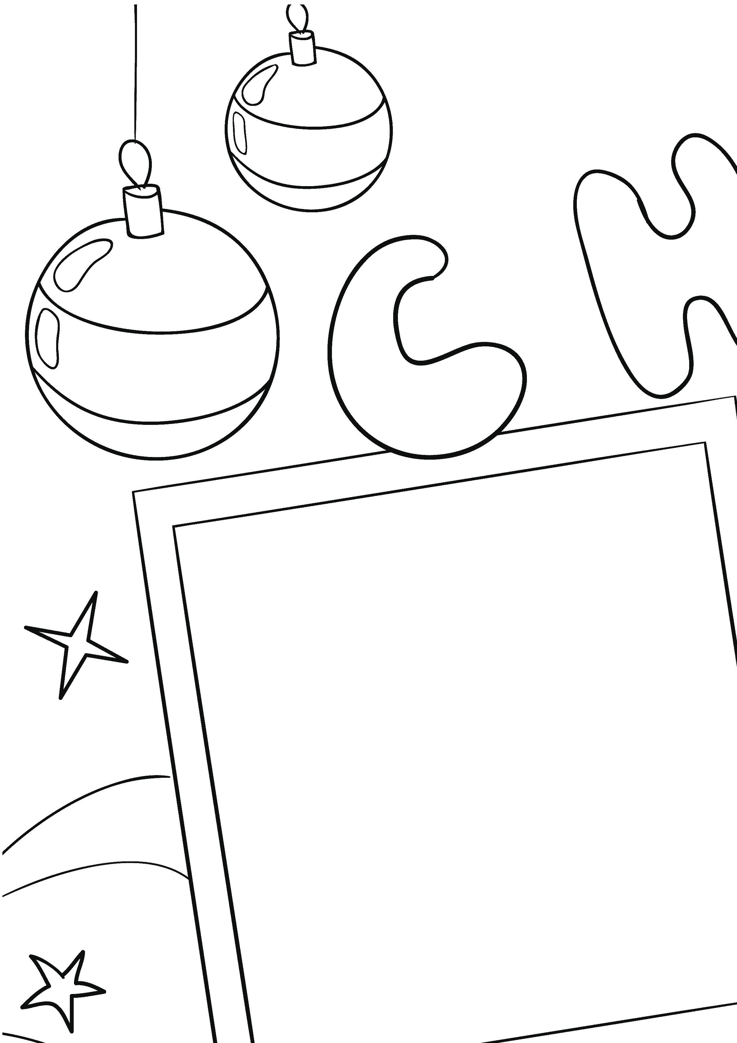 часть-1