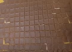 Разрезаем на квадратики