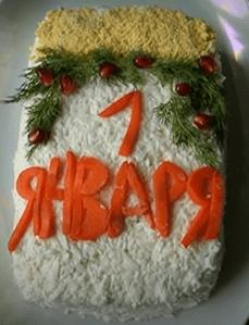 "салат ""1 января"""
