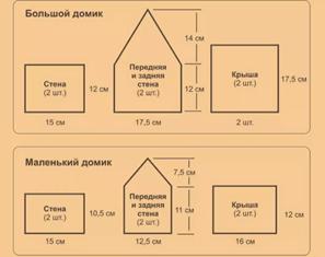 шаблон-2