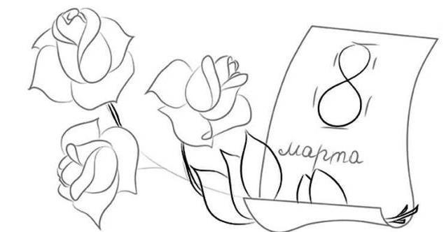 3 этап розы карандашем