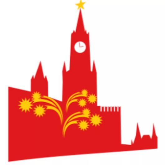 кремль и салюты