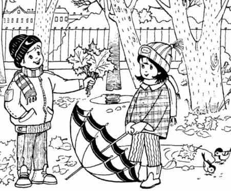 рисунок осени для печати
