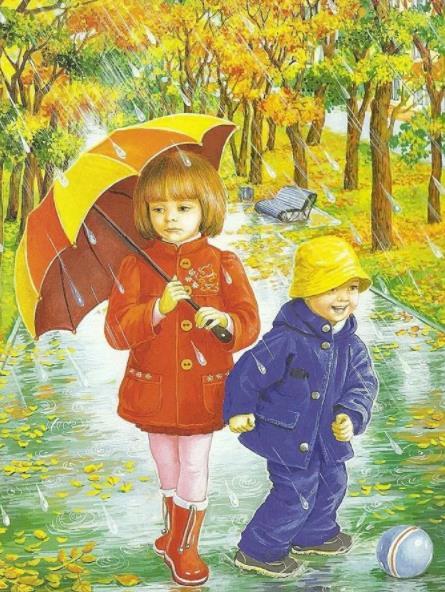 игра в мяч под зонтом